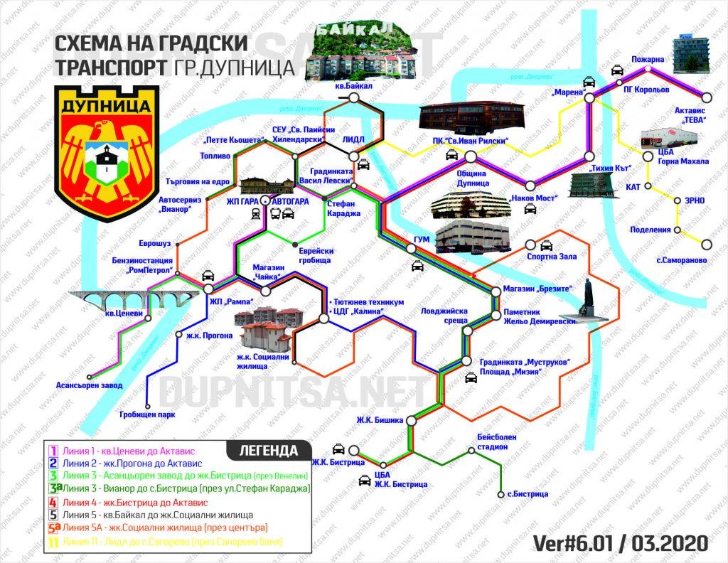 схема автобусен транспорт град дупница